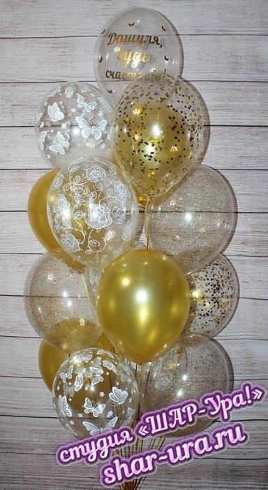 шары золото с прозрачным