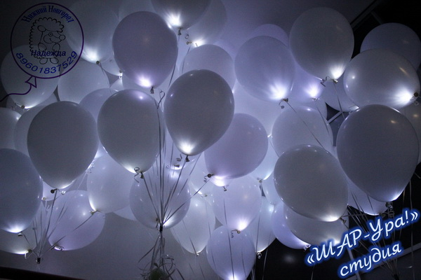шары светлячки