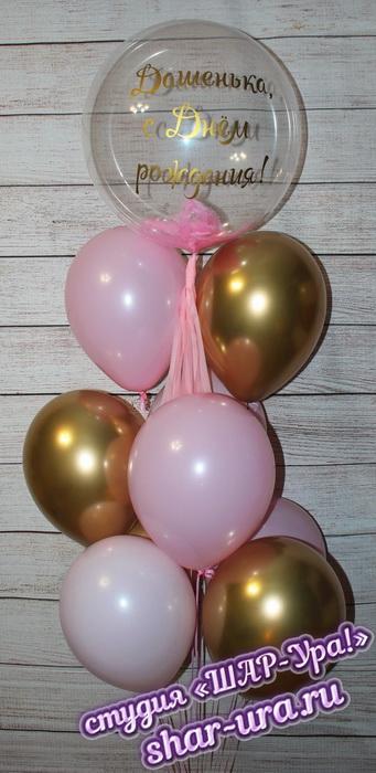 шары розовые с золотым хромом