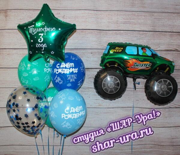 шары с машиной