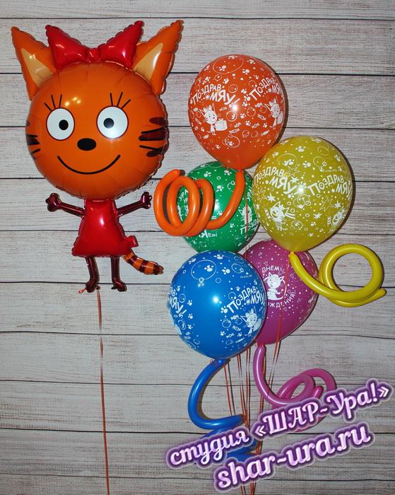 шары 3 кота