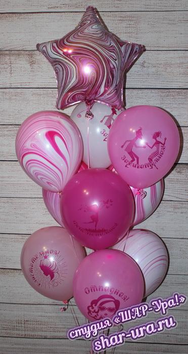 шары розовые для девушки