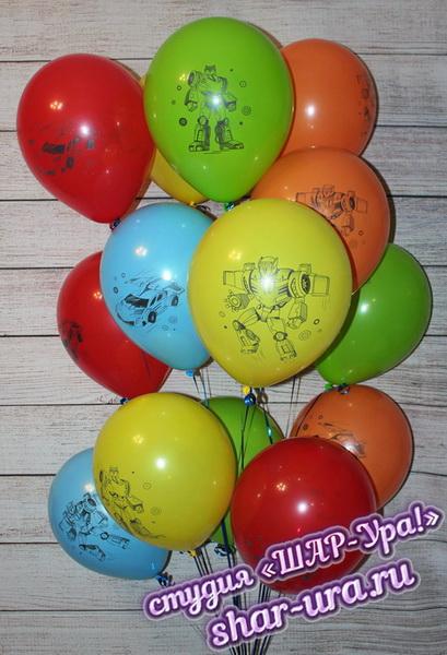 шары для мальчиков