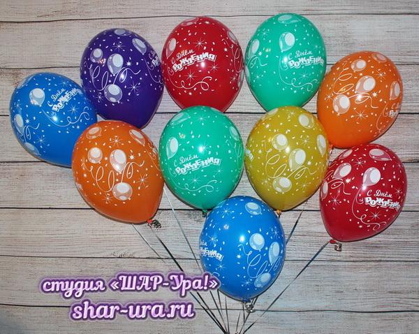 шары с воздушными шарами