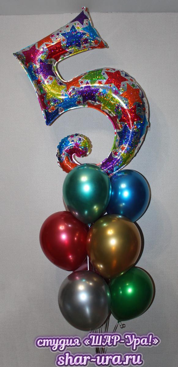 шары хром с цифрой 5