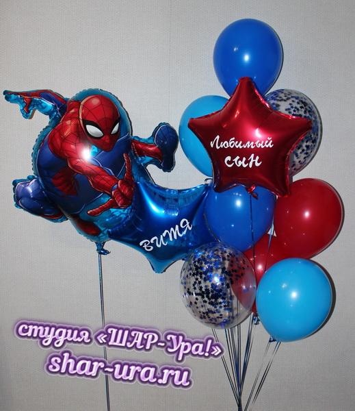 шары с человеком пауком мстители