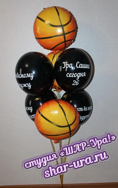 шары баскетболисту