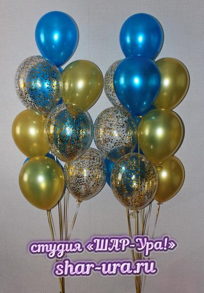 шары сине-золотые