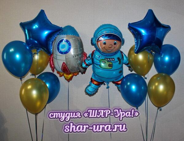 шары на день космонавтики