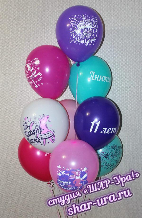 шары для девочки