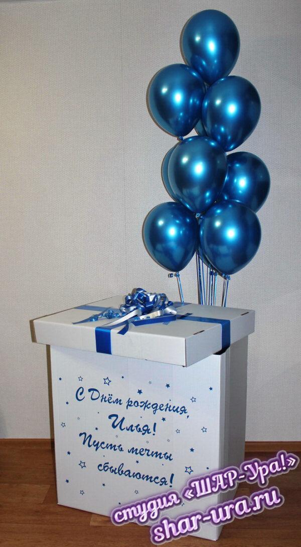 шары в коробке сюрприз